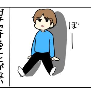 【イラスト】東証が取引停止した日にあるある8選