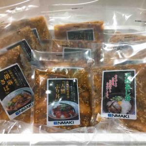 オリックス優待*海鮮丼&鶏の炭火焼きをリピート。時間がないときのご飯に。