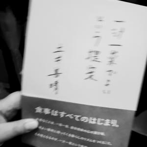 https://marugoto-nekomura.com/blog-entry-30.html