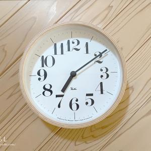 LemnosのRIKI CLOCK(リキ クロック)は文字盤が見やすく音も静かな掛け時計