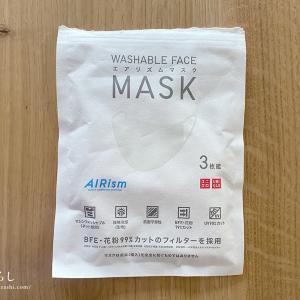 ユニクロ エアリズムマスクが通気性アップ?サイズ感など口コミします