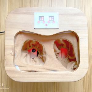 足温器「ぽかぽか足Hot」で冬の在宅勤務を乗り切る!