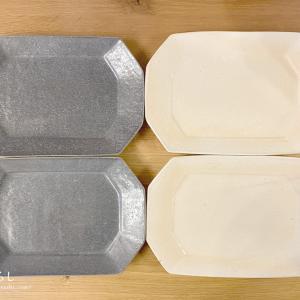 ふるさと納税で信楽焼(古谷製陶所)のお皿をいただきました