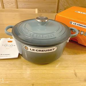 ル・クルーゼ ココット・ロンド 22cmで料理のモチベーションアップ!