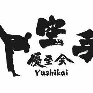 【5/13(木)更新・会場変更あり】札幌地区稽古再開についてのお知らせ