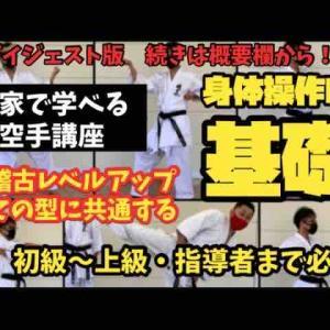 今こそレベルアップ⤴️⤴️優至会優TUBE限定動画まとめ\(^o^)/