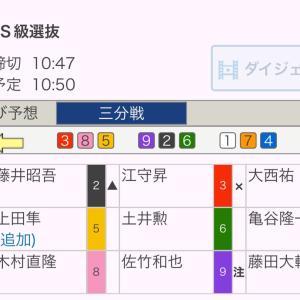 松山記念2日目