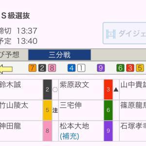 アメブロ競輪部season20  #3 久留米GIII