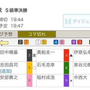 アメブロ競輪部season20  #2結果 &松戸ナイター
