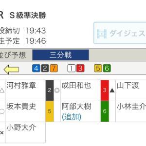 函館ナイター