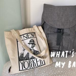 海外大生の通学バッグの中身を紹介したいと思います