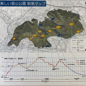 美しい里山公園 散策マップ