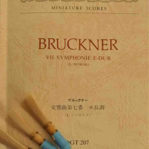 ブルックナー考