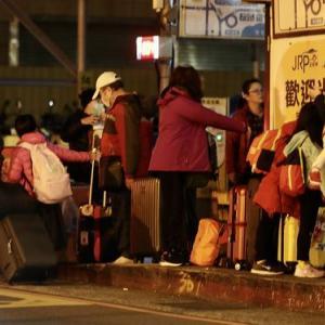 新型肺炎、中国本土より、台湾も危険?!