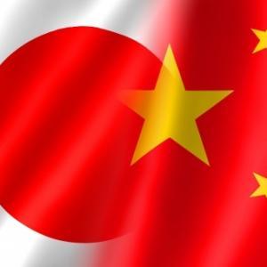 中国を遮断するイベントを反対しない理由