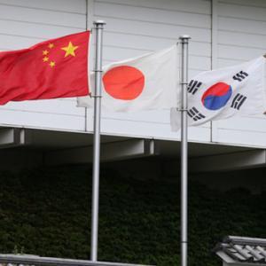 新型コロナ対応、日中韓の協力を加速?日本はダメになったら、中国へ逃げよう!