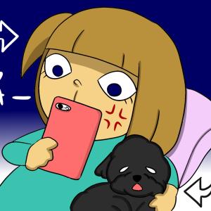 #7 犬飼う独身女