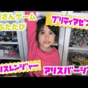 【おもしろ動画】氷川さんゲームふたたび!豆腐つかみチャレンジ!アリスが挑戦