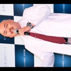 ✅   ダウンタウン(浜田雅功、松本人志)がMCを務める『水曜日のダウンタウン』(TBS系)が5日に放送。安田大サーカス・クロちゃんが登場した。 彼が番組きっかけでアドバイザーを務めることになった