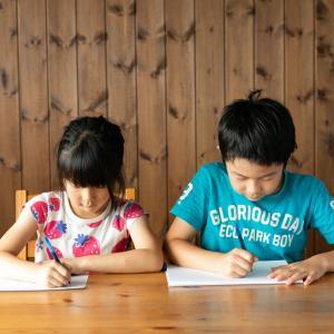 「勉強法」の前に大事なこと?子どもの成績を上げるためには、これが大事!