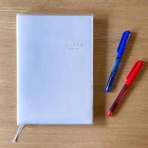 【100均・カバー対決】手帳をキレイに使う!来年の準備が整いました♡
