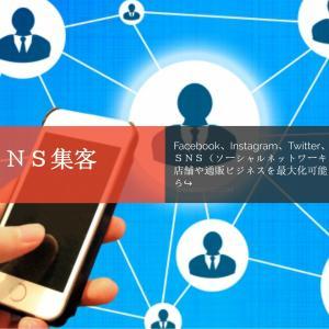SNSを活用したWEBマーケティング、無料で使えるツールは?