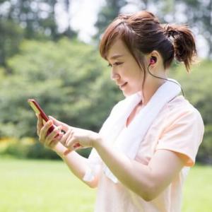 マインドフルネスのアプリでおすすめは?日本語対応で無料で使えるもの、有料なものをまとめました