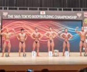 2021 ボディビル選手権 東京大会 結果 写真