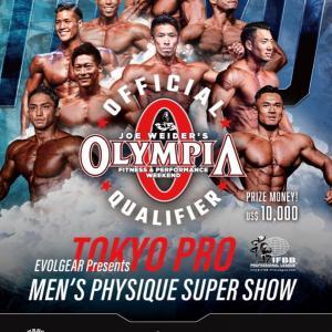 TOKYO PRO 2021 men's physique super show