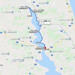 北浦サイクリング 桜のある広場〜エコハウス〜鹿行大橋 約10km