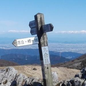 No.30 ▲霊仙山・・鈴鹿の山カレンフェルトに魅せられて!!(後編)▲