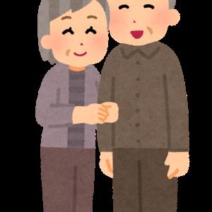 集団生活している高齢者は検査してくれてもいいんじゃないかな