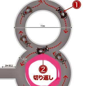 大型二輪教習7日目(・ω・)