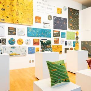 【SFT】テキスタイルデザイナー氷室友里さんの制作デモンストレーションを2月29日に開催(国立新美術館内ミュージアムショップ)