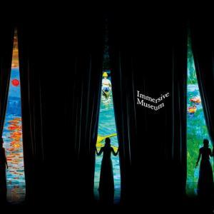 4/17~8/12 日本初!絵画の世界に入り込む没入体験ミュージアム「Immersive Museum」開催決定