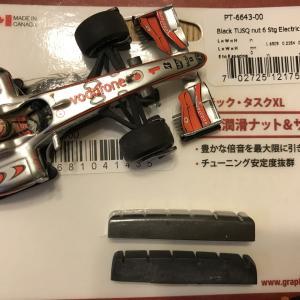 GRAPHTECH Black TUSQ nut / PT-6643-00