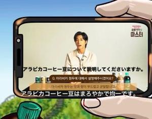 [ユノ·ユンホマスターの講義_3講]⠀ アラビカコーヒー豆編