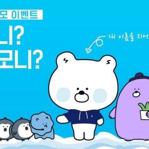 新韓金融グループ ユノ Tシャツ