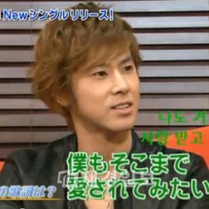 東方神起ユノ・ユンホ、「最も日本語が上手な韓流スター」1位に