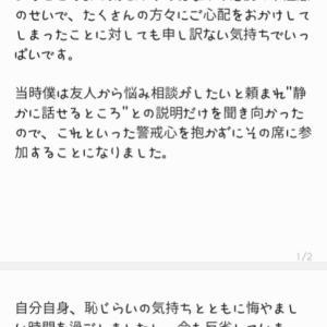 ユノ帰ってきた❤️