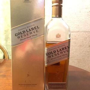 今日のウイスキー♪ 〜ジョニーウォーカー・ゴールドラベル〜