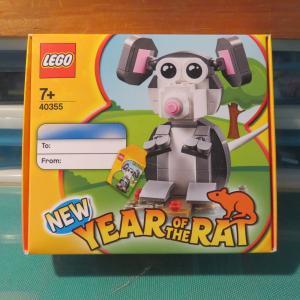 レゴ#40355 YEAR of THE RAT レビュー♫