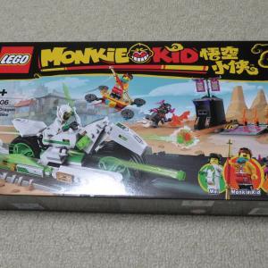 レゴ モンキーキッド#80006「ホワイト・ドラゴン ホースバイク」