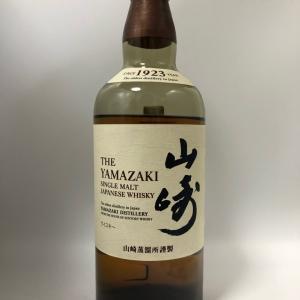 今日ウイスキー 〜高級国産ウイスキーの代名詞! 山崎〜