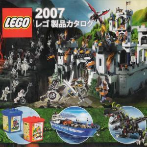 レゴ 〜特殊部隊がテーマ!?エクソフォースシリーズ〜