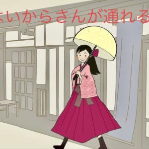 宝塚公演再開とソーシャルディスタンスについて
