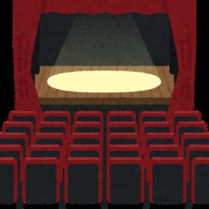 劇場でのコロナ感染のニュースについて