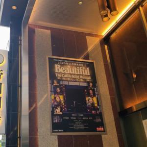 『Beautiful』(キャロル:平原綾香)感想