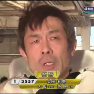 【尼崎GⅠ地区選優勝戦】太田和美『命賭けて走ってる』無事故Vに安堵
