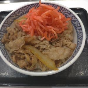 吉野家牛丼 つゆだく紅生姜てんこ盛り